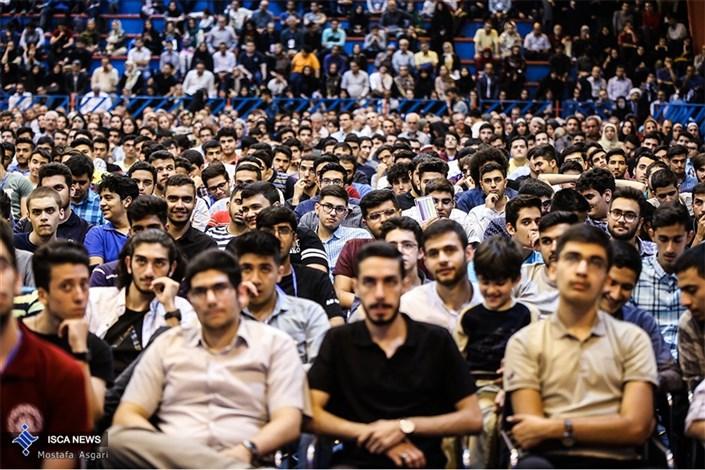 مراسم استقبال از نو دانشجویان دانشگاه صنعتی شریف