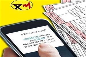 آغاز ارسال صورت حساب برق تهرانیها به صورت پیامک