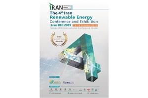 Tehran to Host Int'l Iran REC 2019 Exhibition