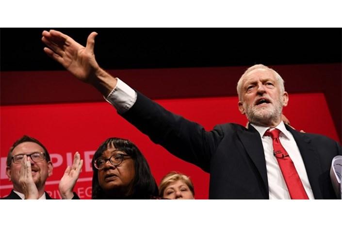 حزب کارگر انگلیس