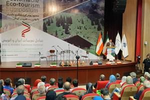 Iran & Austria Could Exchange Experiences through Sustainable Eco-tourism Symposium