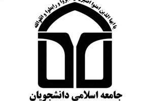 طرح ملی گفتگوی آزاداندیشی  بامحوریت بیانیه گام دوم انقلاب برگزار میشود