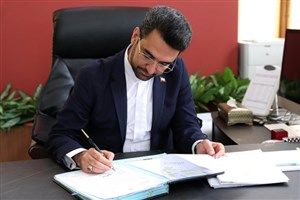 راهاندازی مرکز توسعه نوآوری هوش مصنوعی ایران در هفته آینده