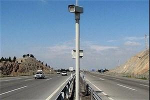 رصد لحظهای جادهها از طریق 3037 دوربین نظارت تصویری و ترددشمار