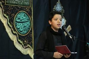 سیزدهمین آیین تجلیل از نوگلان حسینی/ دانشآموزان مداح مسابقه میدهند
