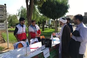 جذب دانشجویان در کانون دانشجویی هلال احمر دانشگاه آزاد اسلامی واحد کرج
