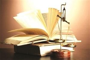 وکالت رایگان 10 هزار پرونده قضایی برای مددجویان کمیته امداد