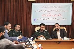 برگزاری نشست تخصصی «گام دوم انقلاب، با رویکردی بر دفاع مقدس» در واحد اسلامشهر