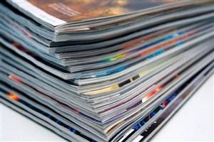 9 مجله علمی و تخصصی در واحد مشهد منتشر میشود