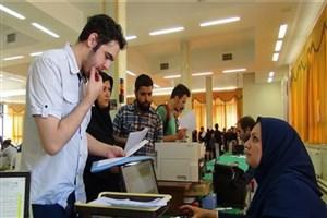 مهلت ثبتنام تکمیل ظرفیت رشتههای علوم پزشکی دانشگاه آزاد اسلامی تمدید شد