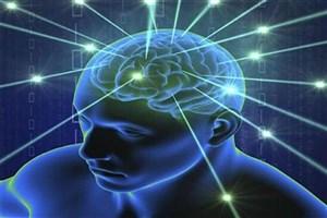 استفاده از فناوری لیزر برای درمان معتادان