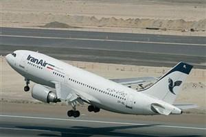 آغاز فروش بلیت پروازهای اربعین/ افزایش تدریجی پروازها+فهرست آژانسها