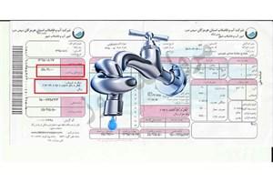 حذف قبوض کاغذی آب از سال آینده/ هیچ مسئولی از وزارت نیرو بابت سیلاب بازداشت نشده است