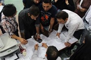 10 مهرماه؛ آخرین مهلت ثبتنام تکمیل ظرفیت رشتههای علوم پزشکی دانشگاه آزاد