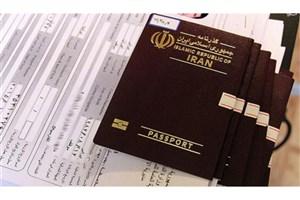صدور یک میلیون و 700 هزار جلد گذرنامه یا برگ تردد موقت اربعین