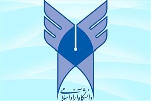حمایت وزارت بهداشت از مرکز رشد و شرکتهای دانشبنیان علوم پزشکی دانشگاه آزاد اسلامی