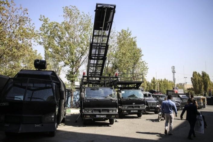 تجهیزات  پلیس