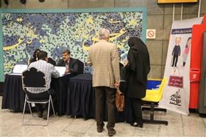 شهر زیرزمینی تهران میزبان سالمندان