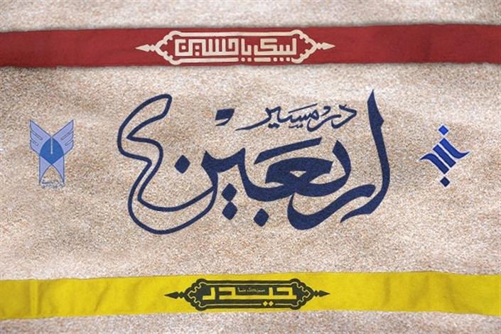 برگزاری مسابقه سوگواره دانشجویی اربعین/ فرصتی برای حفظ و نشر آثار حماسه اربعین حسینی