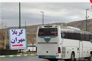 طرح سفرهای اربعین ۷ روز زودتر آغاز شد/ اتوبوسهای عراقی هم به کمک آمدند