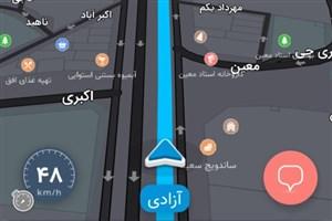 چرا نشان پرنصبترین مسیریاب ایرانی است؟