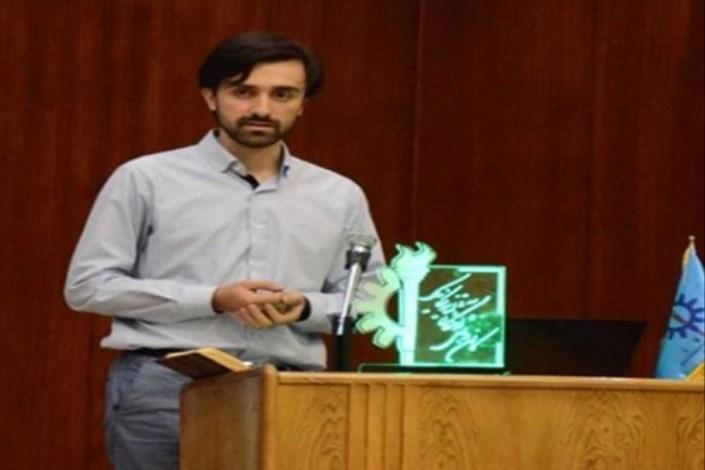 محمدحسین غفاری مدیر عامل بنیانو