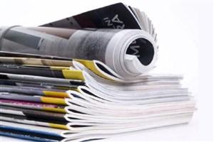 5 مجله علمی و پژوهشی در واحد قزوین منتشر میشود/ انتشار مجلات در دانشگاه آزاد اسلامی بر مبنای آییننامه جدید است