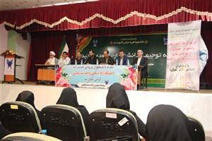 لزوم ترویج سبک زندگی آسان و اسلامی در جوانان توسط دانشگاه و خانواده