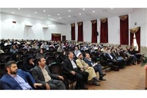 دومین کنفرانس ملی مدیریت و مهندسی پیشرفت برگزار شد