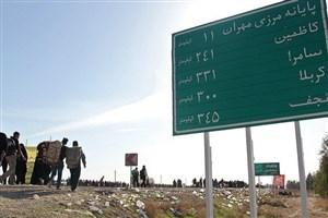 برقراری امنیت در مرزها و مسیر تردد زائران اربعین/ زائران از مسیرهای اصلی عراق تردد کنند