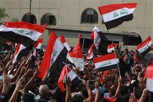 کلید خوردن  دسیسه چینی جدید علیه عراق