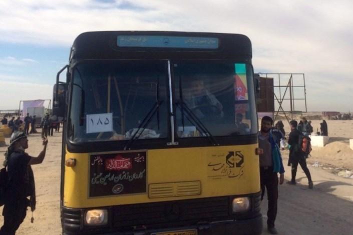 خط ویژه اتوبوس مهران تا نجف
