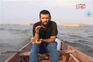 در مسیر اربعین | روایت پنجم | بخش سیل زده عراق