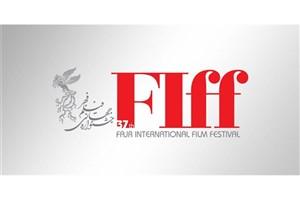 تغییر دبیر جشنواره جهانی فیلم فجر پس از ۴ دوره/ عسگرپور جایگزین میرکریمی شد