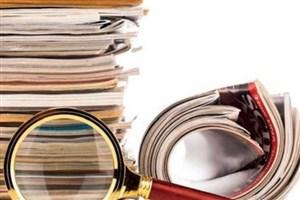3 مجله علمی و پژوهشی در واحد گرگان منتشر میشود/ کلیه مجلات دانشگاه در ISC نمایه شده است