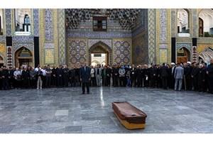 پیکر مرحوم محمدزاده در جوار امام هشتم آرام گرفت+عکس