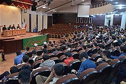 همایش فرهنگی آموزشی  دانشگاه آزاد اسلامی مشهد