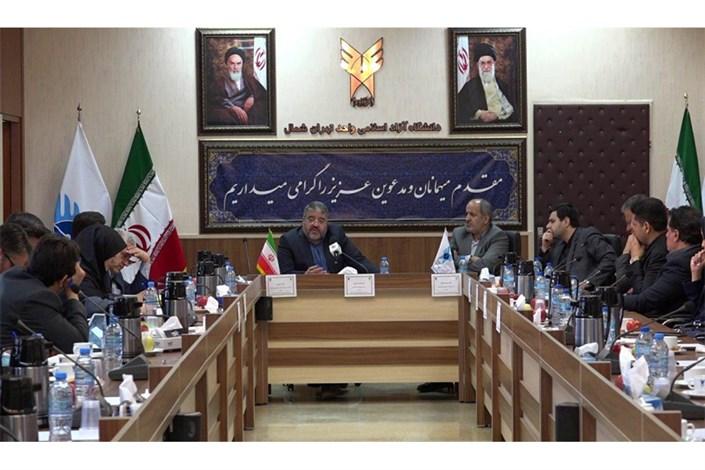 واحد تهران شمال -  نشست پدافند  2