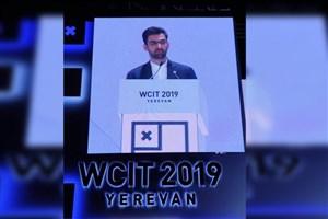 5G فناوری قالب جهان در دهه آینده خواهد بود/ آماده سازی شرایط و زیرساختها برای جذب فناور 5G در ایران