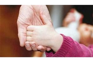 لایحهای برای ممنوعیت «ازدواج فرزندخوانده با سرپرست»