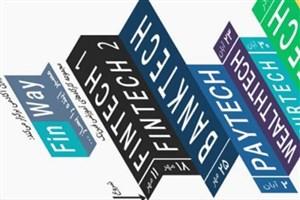 برپایی کارگاه آموزشی فین تک در مجتمع شکوفایی شرکتهای دانش بنیان