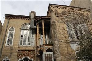 افتتاح خانه مینایی با عنوان  موزه خیابان ولیعصر