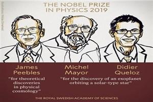 نوبل فیزیک به کشف یک سیاره و تحقیق درباره کیهان رسید