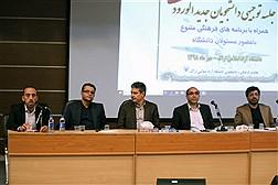 جلسه  توجیهی  دانشجویان جدیدالورود در دانشگاه آزاد اسلامی اراک