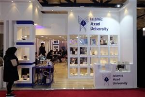 ارائه 150 محصول دانشگاه آزاد اسلامی در دوازدهمین نمایشگاه فناوری نانو