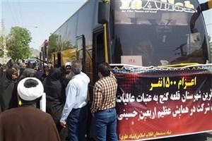 اعزام ۷۲۰۰ نفر از ۱۲ شهرستان محروم به پیادهروی اربعین