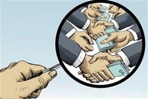 وجود فساد اداری و اقتصادی ناشی از عدم مطالبه مردم و دانشجویان است