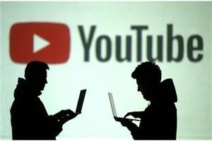 درآمد ماهیانه یوتیوبر چقدر است؟