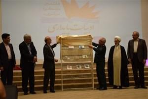 8 کتاب دفاع مقدس در دانشگاه شهید باهنر کرمان رونمایی شد