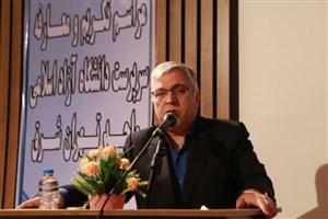 دانشگاه آزاد تهران شرق پتانسیل تبدیل شدن به دانشگاهی بینالمللی را دارد